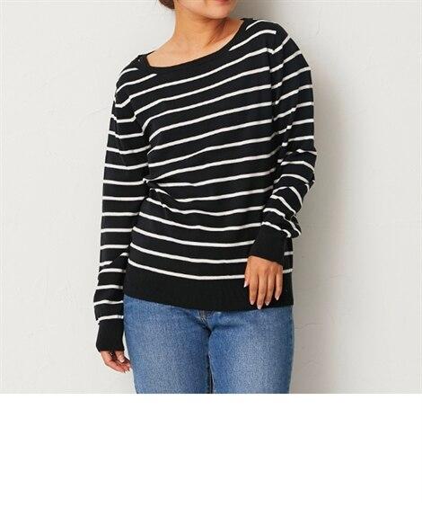 綿100% 洗濯機で洗える♪ボートネックニット (ニット・セーター)(レディース)Knitting, Sweater,