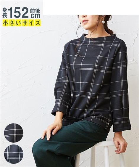 https://www.nissen.co.jp/item/CIH0419E0053?areaid=spCAT13_RI