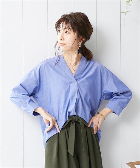 小さいサイズ マオカラー後脇タックシャツ 【小さいサイズ・小...