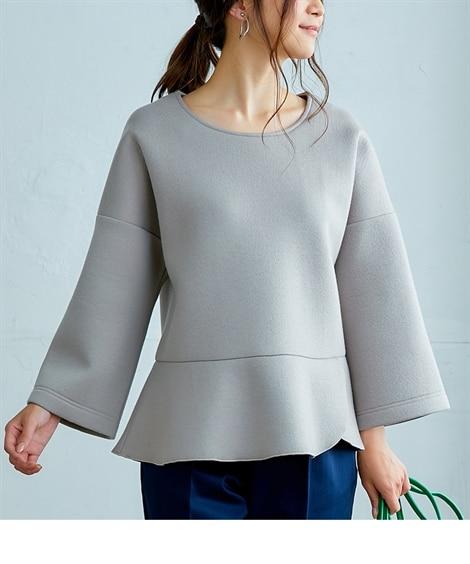 ボンディングカットソー裾フリルプルオーバー (Tシャツ・カッ...