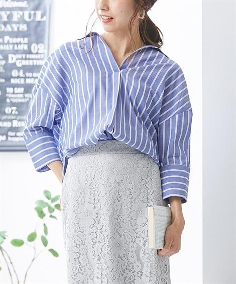 小さいサイズ タック入ストライプスキッパーシャツ 【小さいサ...