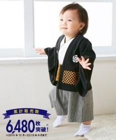 <ニッセン>男児袴風カバーオール 【ベビー服】画像
