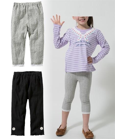 レギンス2枚組(女の子 子供服。ジュニア服) レギンス, K...