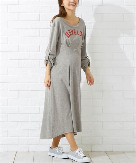 【授乳服 産前。産後】授乳服には見えない袖がロールアップでき...