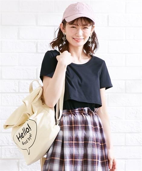 【産前・産後 授乳服】半袖マタニティTシャツ (マタニティウエア・授乳服) Maternity clothing