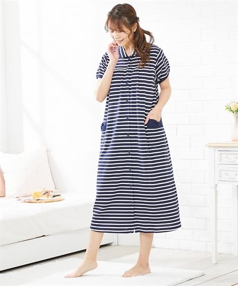 【産前・産後 授乳服】スムースボーダー柄前開きマタニティネグリジェ (マタニティウエア・授乳服) Maternity clothing
