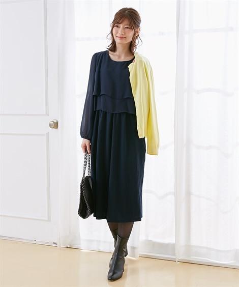【産前・産後 授乳服】シフォントップスドッキングマタニティワンピース (マタニティウエア・授乳服) Maternity clothing