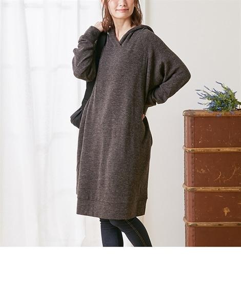 【産前・産後 授乳服】ニットソーゆったりパーカーマタニティワンピース (マタニティウエア・授乳服) Maternity clothing