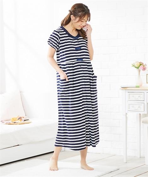 【産前・産後 授乳服】パイルボーダー柄前開きマタニティネグリジェ (マタニティウエア・授乳服) Maternity clothing