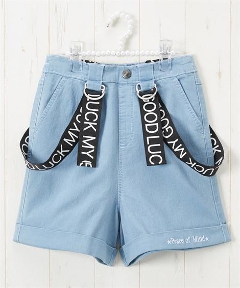 サスペンダー付きショートパンツ(女の子 子供服・ジュニア服) パンツ, Kids' Pants