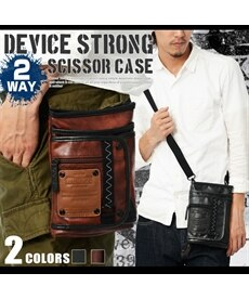 DEVICE strong 2way シザーケース