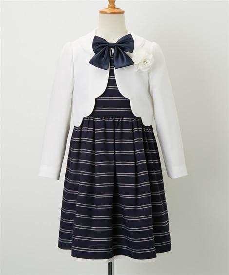 フォーマルスーツ(ボレロ+ワンピース)(女の子 子供服) フ...