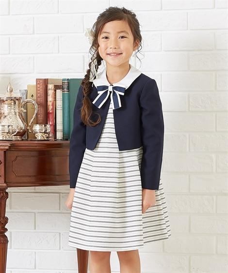 フォーマルスーツ(ボレロ+ワンピース)(女の子 子供服) フォーマル(入学式・卒業式) Kid's Suits