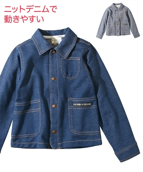 3145dc3d4a600 ... カバーオールジャケット(男の子・女の子 子供服)(ジャンパー・コート・ベスト) ...