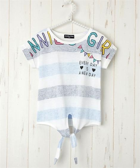 裏プリント使いボーダーTシャツ(女の子 子供服) Tシャツ・...