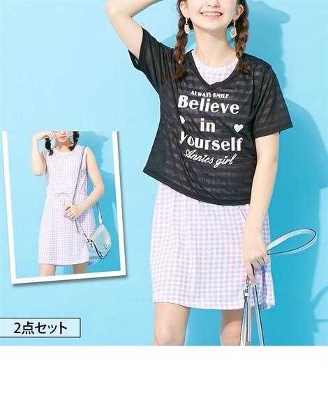 b15fa333ace6c 黒+ラベンダー  2点セット(Tシャツ+ワンピース)(女の子 子供服・ジュニア服 ...