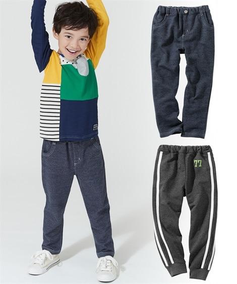 スポーティパンツ2枚組(子供服 男の子) パンツ, Kids...
