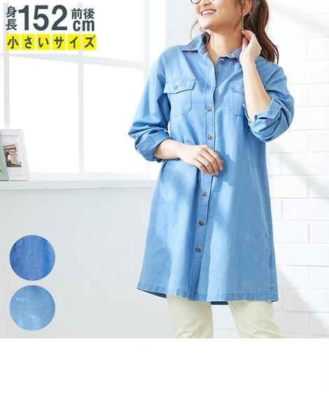 https://www.nissen.co.jp/item/CKL0220A0007?areaid=spCAT13_RI