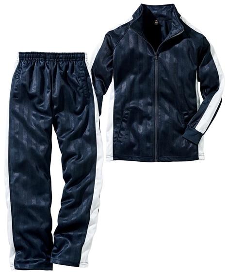 ジャージ上下スーツ(男の子。女の子)(子供服。ジュニア服) ...