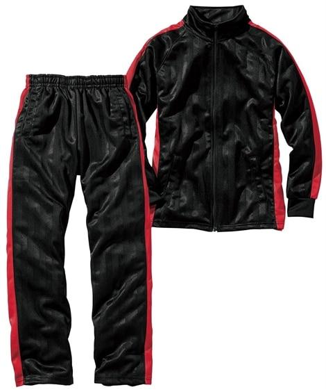 【子供服】 ジャージ上下スーツ(男の子。女の子)(子供服。ジ...