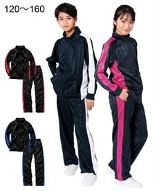 c251eef861f44 ジャージ上下スーツ(男の子・女の子)(子供服・ジュニア ...
