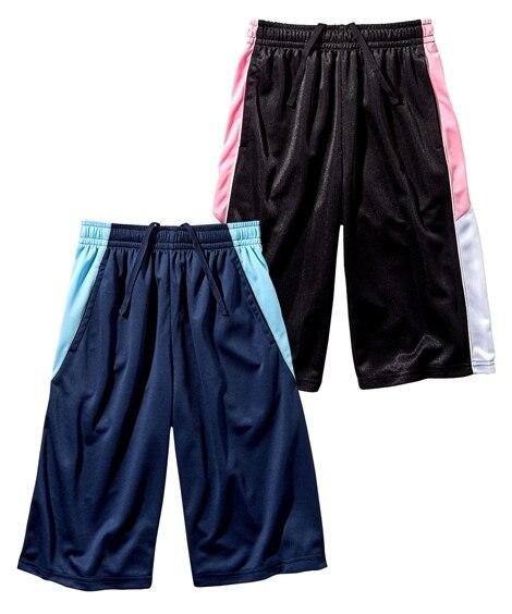 ハーフパンツ2枚組(男の子 女の子 子供服 ジュニア服) キ...