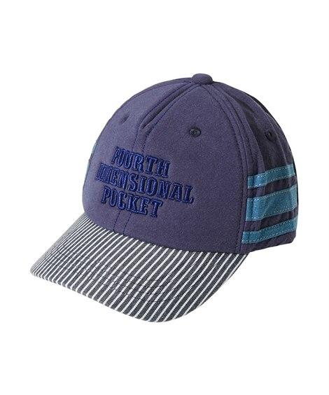 メッシュキャップ56cm(男の子) 帽子(キャップ)