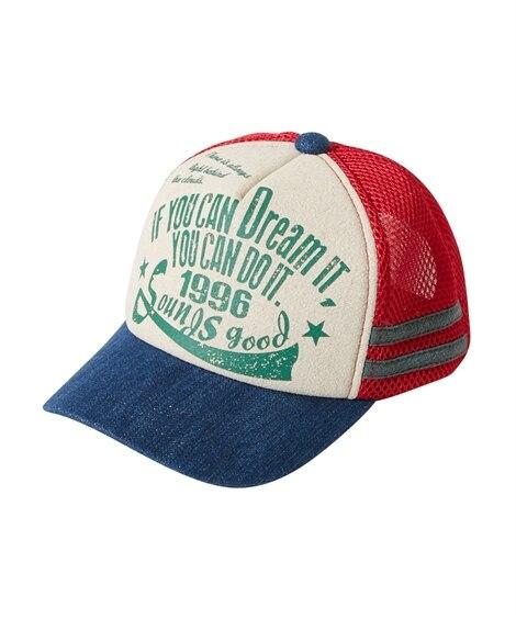 メッシュキャップ54cm(男の子) 帽子(キャップ)