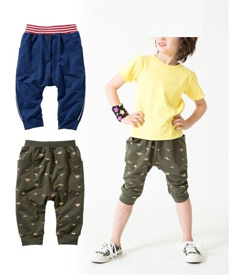 ミニ裏毛サルエルパンツ2枚組(男の子 子供服) パンツ...