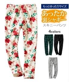 【もっとゆったりサイズ】あったか裏シャギー レギンスパンツ(男の子・女の子 子供服・ジュニア服)