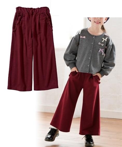 あったか裏シャギーワイドパンツ(女の子 子供服。ジュニア服)...