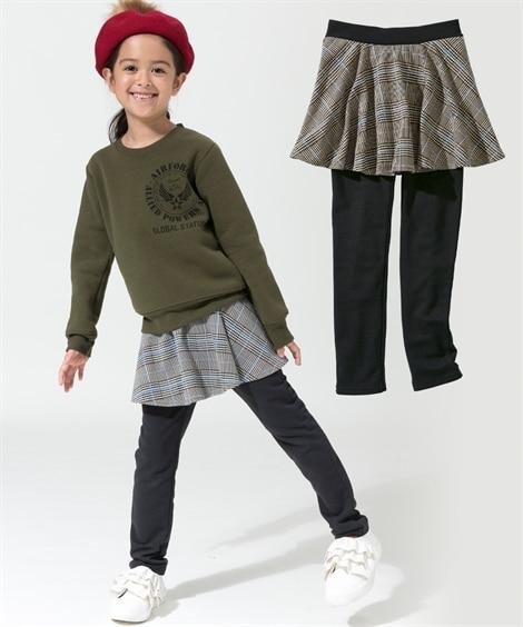 あったか裏シャギースカッツ(女の子 子供服。ジュニア服) (...