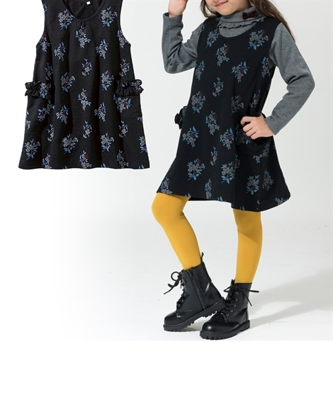 あったか裏シャギージャンパースカート(女の子 子供服。ジュニ...