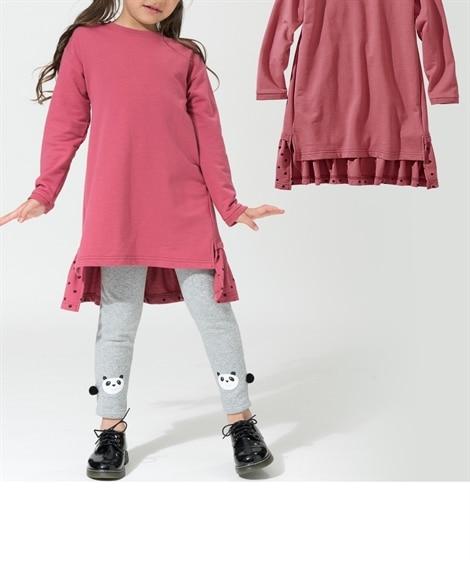 あったか裏シャギーワンピース(女の子 子供服。ジュニア服) ...