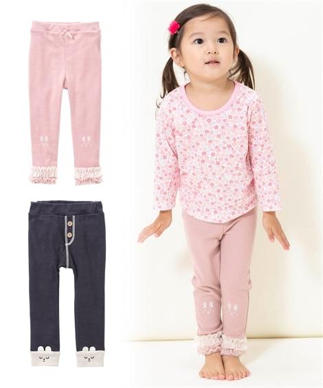 うさぎさんボトム2枚組(フライス裾うさぎロングパンツ+テレコ裾チュールフリルレギンス)(女の子 子供服) パンツ, Kids' Pants