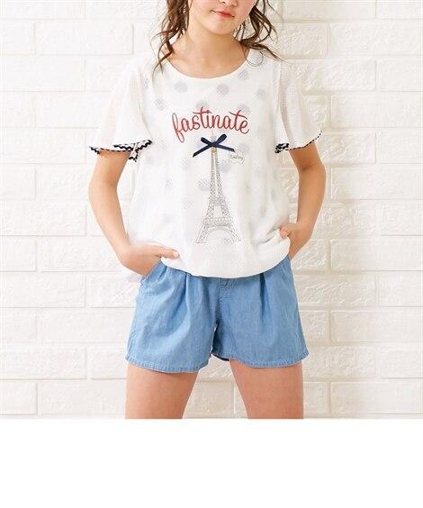 4.5オンスデニムショートパンツ(女の子 子供服 ジュニア服...