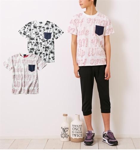 総柄プリントポケット付半袖Tシャツ2枚組(男の子 子供服。ジ...