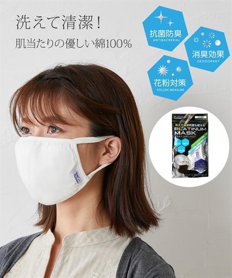マスク 有効 性 布