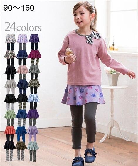 c2aa514a6b9a7 ... フレアスカッツ(女の子 子供服・ジュニア服)レギンス付スカート(スカッツ(