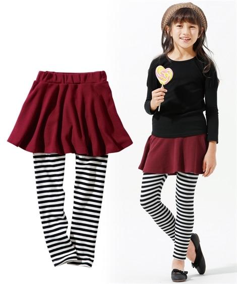 フレアスカッツ(女の子 子供服。ジュニア服)レギンス付スカー...