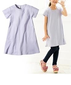 <ニッセン> フレアスカッツ(女の子 子供服。ジュニア服)レギンス付スカート (スカート付パンツ) 7