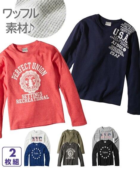 5b23b0782acfb ネイビー+レッド杢  綿混ワッフル素材 プリント長袖Tシャツ2枚組(男の子 子供服・