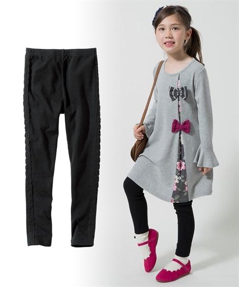 伸びる♪レース付レギンス(女の子 子供服。ジュニア服) レギ...