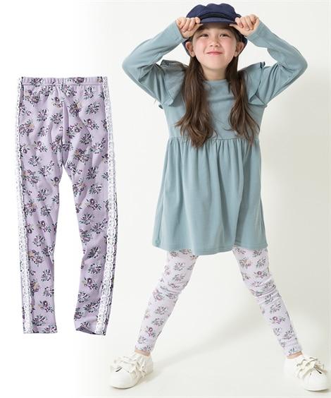伸びる♪レース付レギンス(女の子 子供服。ジュニア服) レギンス, Kids' Leggings