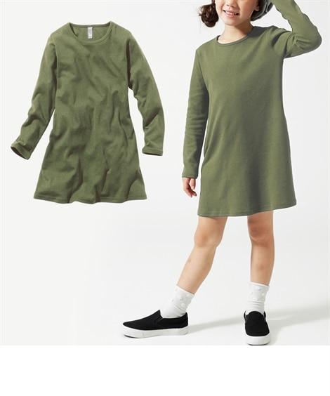 AラインTワンピース(女の子 子供服。ジュニア服)ポケット付...