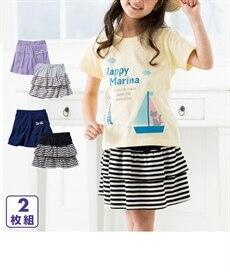 9e67e30121b50 パンツインスカート2枚組(女の子 子供服・ジュニア ...
