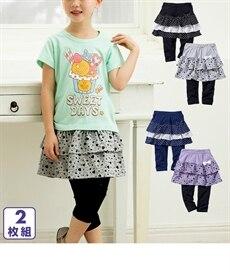 ceaae3d340948 身長160cm 子供服 スカッツ(スカート付パンツ) 通販 ニッセン  - 子供服