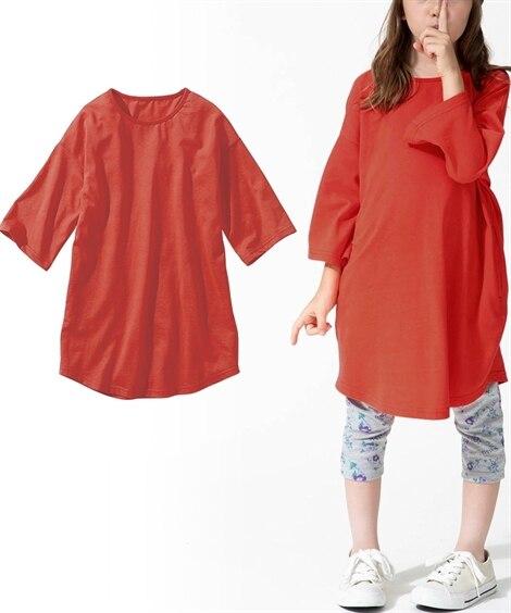 ゆるシルエット7分袖Tワンピース(女の子 子供服。ジュニア服...