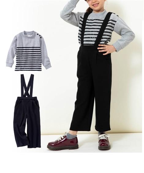 2点セット(裏起毛トレーナー+サスペンダー付パンツ)(女の子 子供服。ジュニア服) パンツ, Kids' Pants
