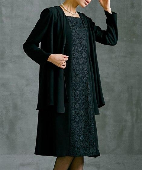 【喪服。礼服】洗える防しわワンピースアンサンブル(ワンピース+トッパージャケット)<大きいサイズ有> (ブラックフォーマル)Funeral Outfit